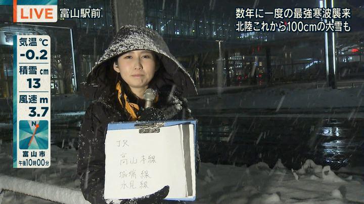 2018年01月23日森川夕貴の画像10枚目