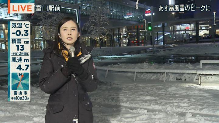 2018年01月23日森川夕貴の画像13枚目