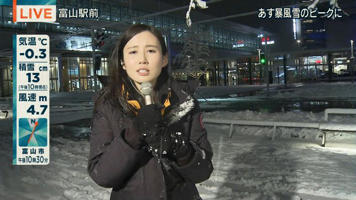 2018年01月23日森川夕貴の画像14枚目