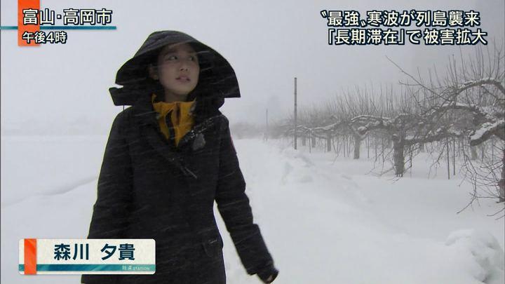 2018年01月24日森川夕貴の画像03枚目