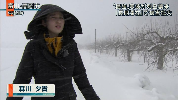 2018年01月24日森川夕貴の画像04枚目