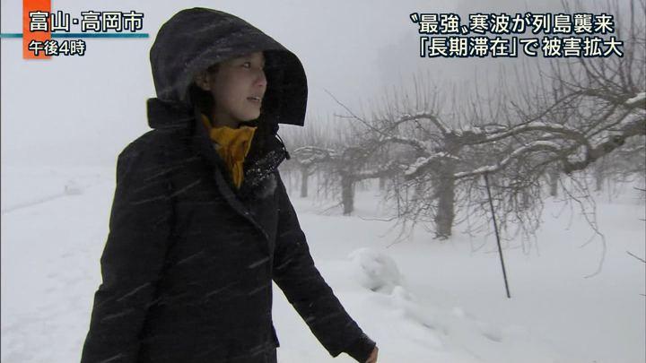 2018年01月24日森川夕貴の画像05枚目