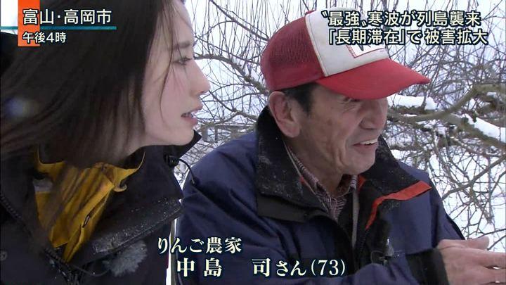 2018年01月24日森川夕貴の画像06枚目