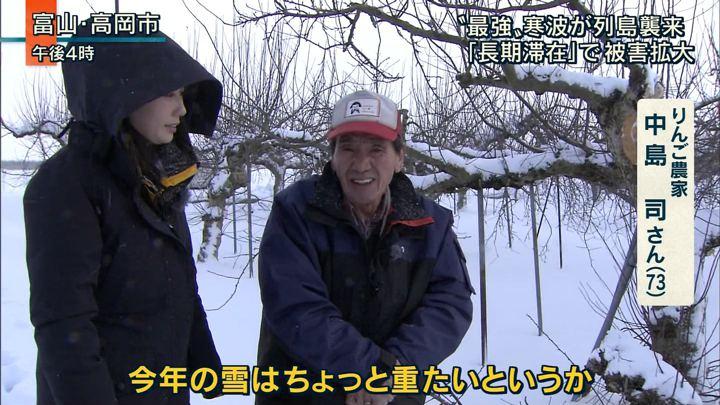 2018年01月24日森川夕貴の画像07枚目