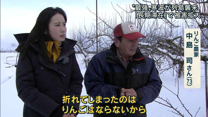 2018年01月24日森川夕貴の画像08枚目