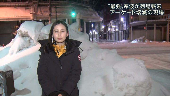 2018年01月24日森川夕貴の画像10枚目