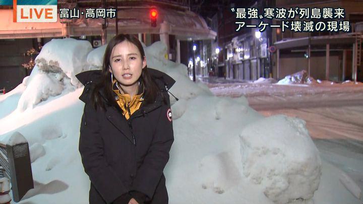2018年01月24日森川夕貴の画像14枚目
