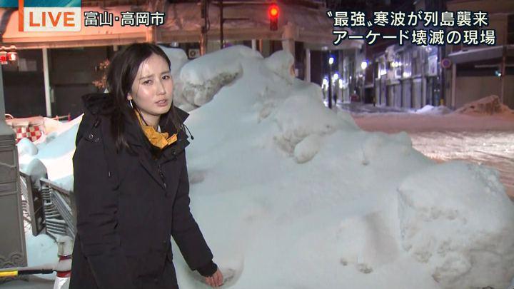 2018年01月24日森川夕貴の画像18枚目