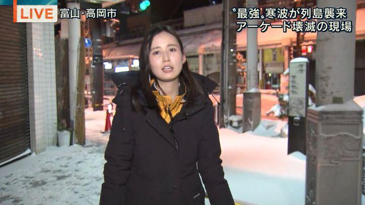 2018年01月24日森川夕貴の画像23枚目