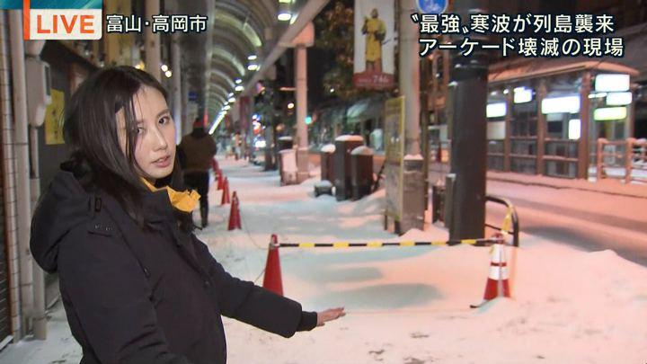 2018年01月24日森川夕貴の画像26枚目
