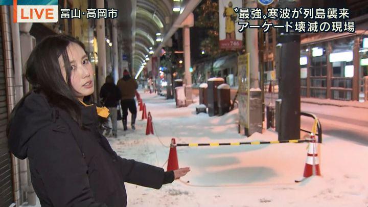 2018年01月24日森川夕貴の画像27枚目
