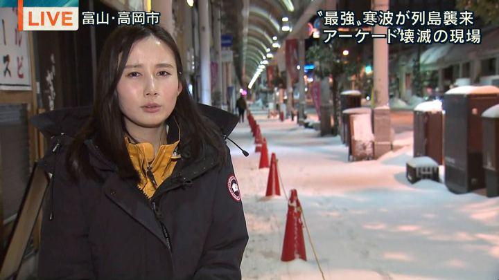 2018年01月24日森川夕貴の画像30枚目