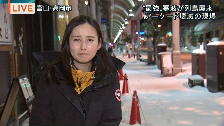 2018年01月24日森川夕貴の画像33枚目