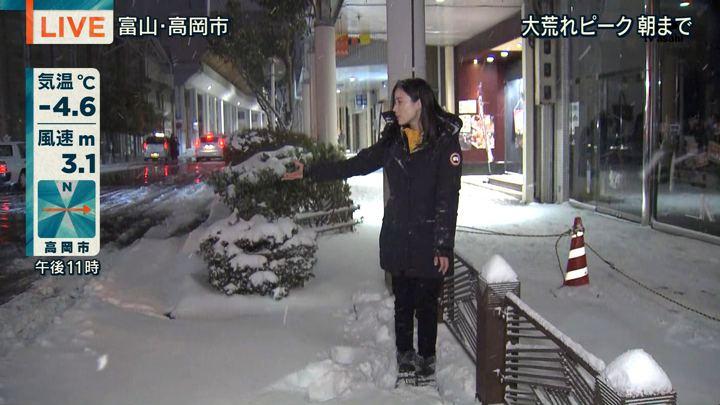 2018年01月24日森川夕貴の画像35枚目