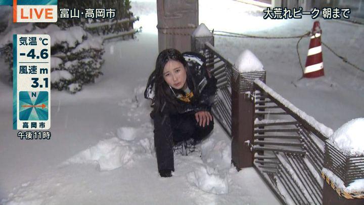 2018年01月24日森川夕貴の画像36枚目