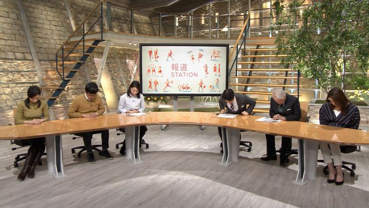 2018年01月25日森川夕貴の画像02枚目