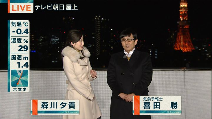 2018年01月25日森川夕貴の画像05枚目