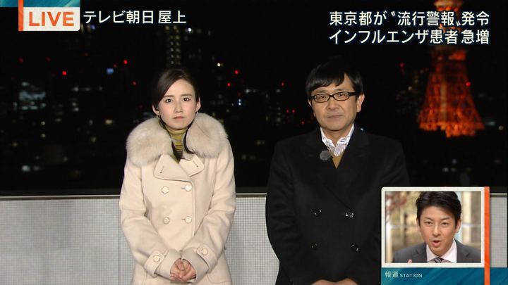 2018年01月25日森川夕貴の画像09枚目