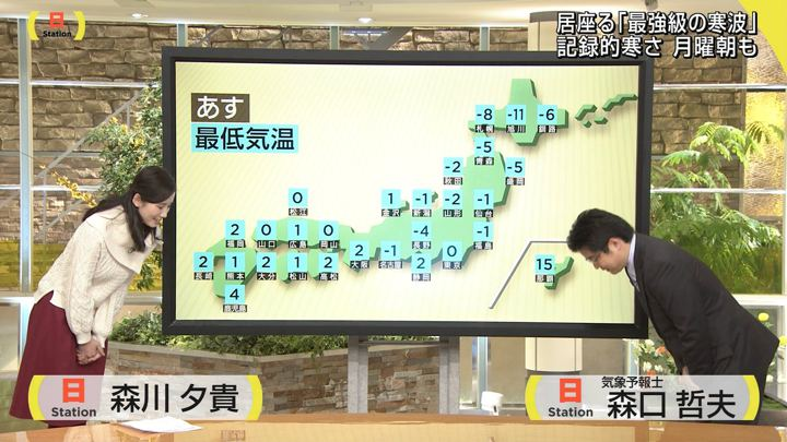 2018年01月28日森川夕貴の画像02枚目