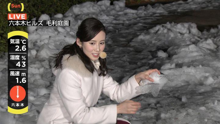2018年01月28日森川夕貴の画像12枚目