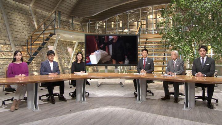 2018年01月29日森川夕貴の画像01枚目