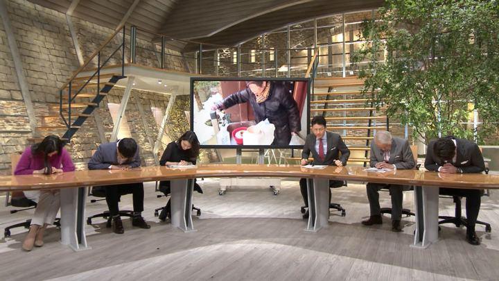 2018年01月29日森川夕貴の画像02枚目