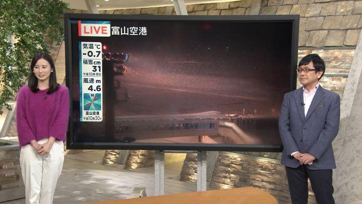 2018年01月29日森川夕貴の画像03枚目