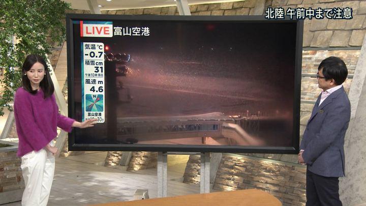 2018年01月29日森川夕貴の画像04枚目