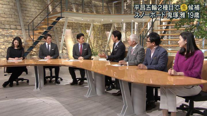 2018年01月29日森川夕貴の画像13枚目