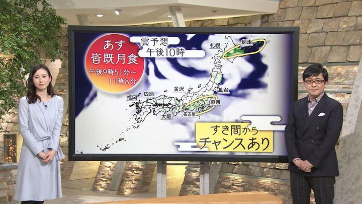 2018年01月30日森川夕貴の画像10枚目