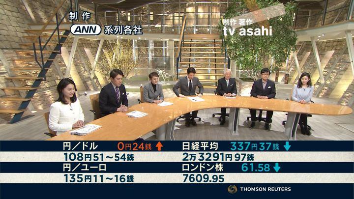 2018年01月30日森川夕貴の画像11枚目
