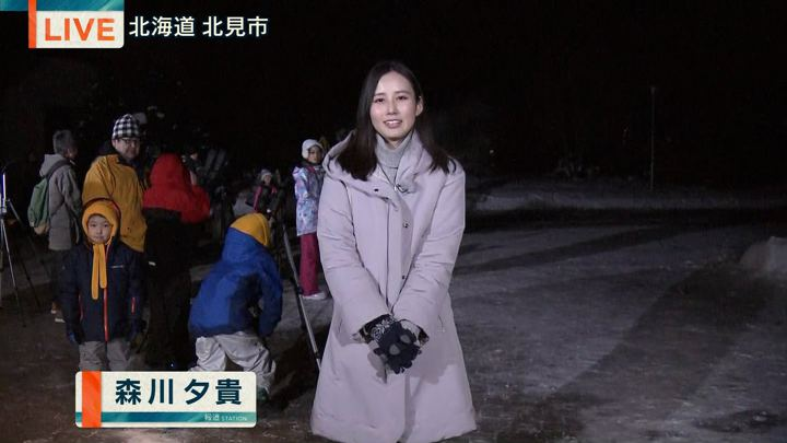 2018年01月31日森川夕貴の画像01枚目