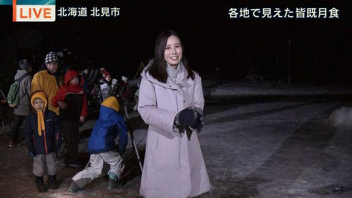 2018年01月31日森川夕貴の画像02枚目