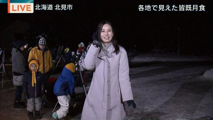 2018年01月31日森川夕貴の画像03枚目
