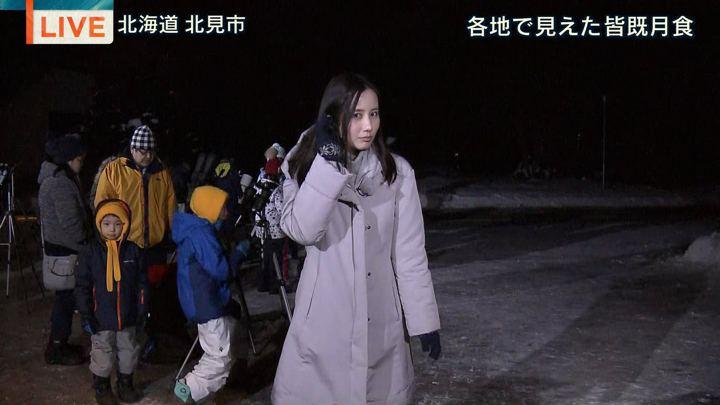 2018年01月31日森川夕貴の画像04枚目