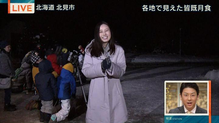2018年01月31日森川夕貴の画像05枚目
