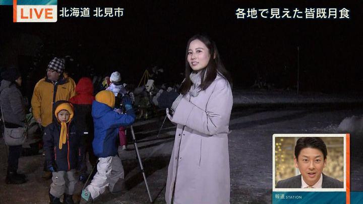 2018年01月31日森川夕貴の画像06枚目