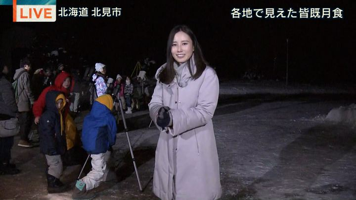 2018年01月31日森川夕貴の画像07枚目