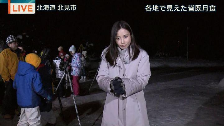 2018年01月31日森川夕貴の画像08枚目