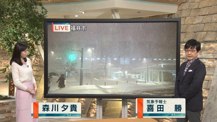 2018年02月05日森川夕貴の画像04枚目