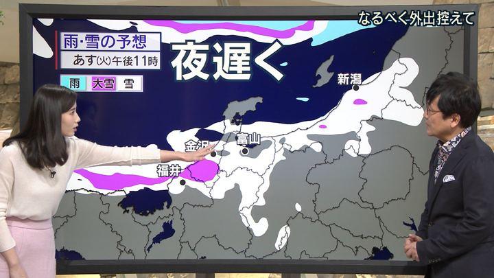 2018年02月05日森川夕貴の画像07枚目