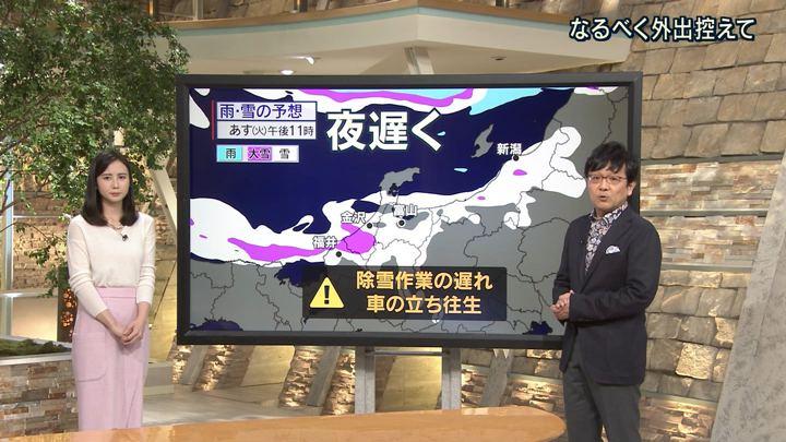 2018年02月05日森川夕貴の画像08枚目