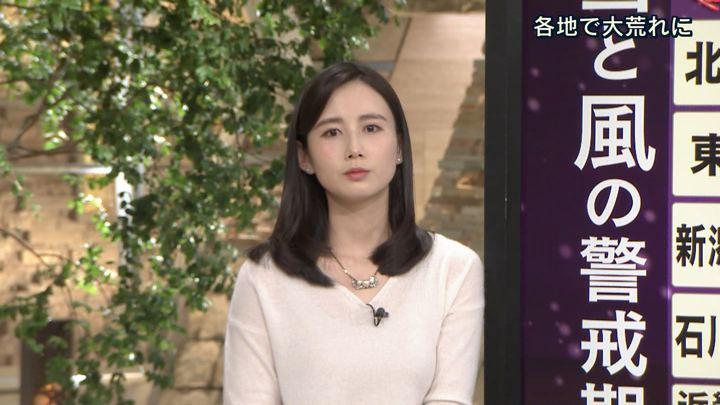 2018年02月05日森川夕貴の画像10枚目