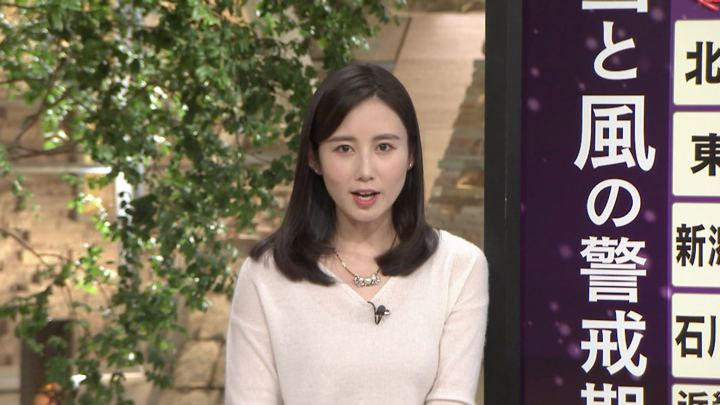 2018年02月05日森川夕貴の画像11枚目