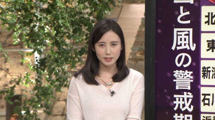 2018年02月05日森川夕貴の画像12枚目