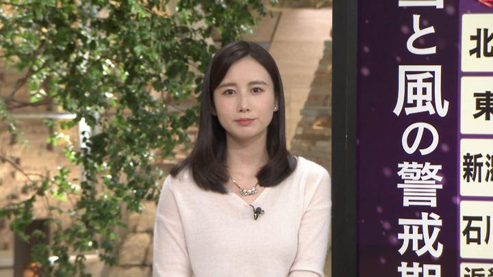 2018年02月05日森川夕貴の画像13枚目