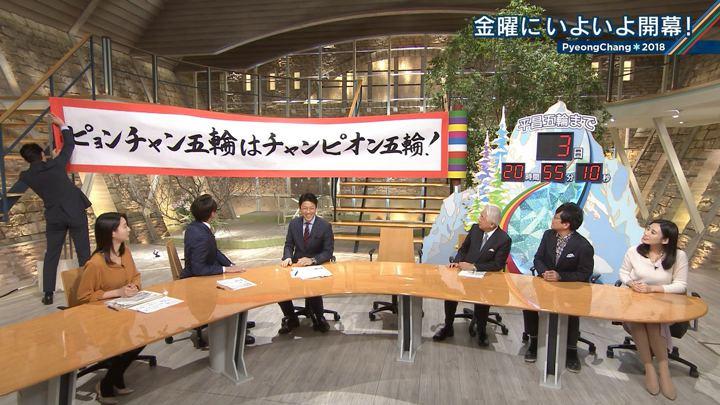 2018年02月05日森川夕貴の画像14枚目