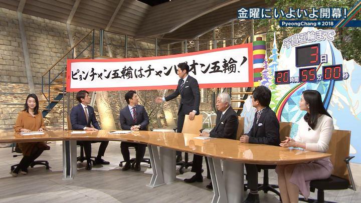 2018年02月05日森川夕貴の画像15枚目