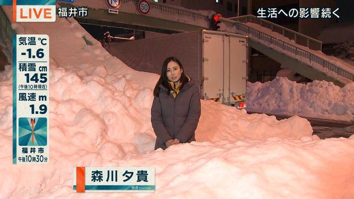 2018年02月07日森川夕貴の画像03枚目