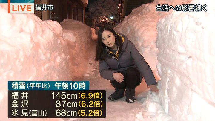 2018年02月07日森川夕貴の画像08枚目